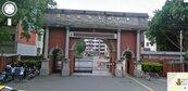 板橋高中地下停車場啟用 提供230個停車