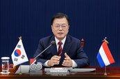 聯合國認證南韓晉升「已開發國家」!文在寅:為此自豪