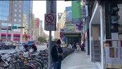 北捷生活圈/古亭站 保育日式美味飄香