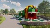 竹縣芎林年底3座特色公園登場 首創客家方口獅遊具