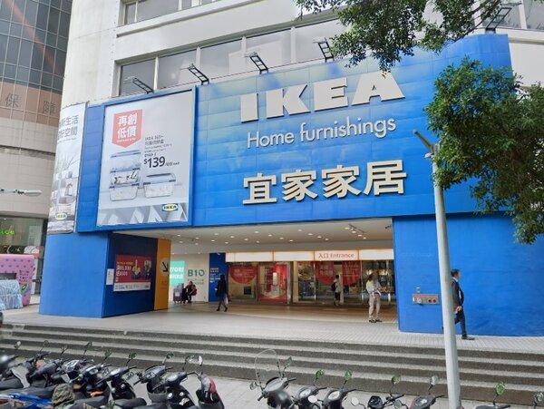 IKEA敦北店,於3月14日晚間10時宣布,即將在4月26日熄燈。圖/Google Map