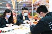 永慶房屋職場安心鐵三角 就業博覽會祭吸「金」福利吸引求職者