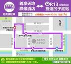 高雄義享天地3月20日試營運 周邊道路3階段交管