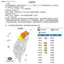 強烈大陸冷氣團來襲 新北、桃園、新竹有10度以下低溫