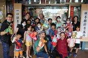 兒童節連假來去竹市住一晚 續住最低打6折