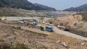 水庫水情嚴峻!苗栗鯉魚潭水庫近30年 軍方首次介入清淤