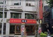 24年「朝桂餐廳」熄燈倒數! 兩層店面直砍半價求售