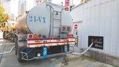 缺水傷腦筋 台積電傳在宜蘭設廠