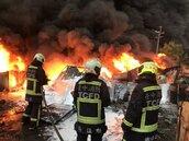 后里橡膠工廠5度起火 中市強拆