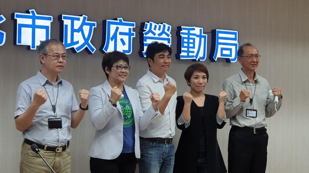 雙北總計4萬名外送員,均可適用「台北市外送平台業者管理自治條例」。圖/北市勞動局提供
