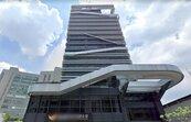 好房網TV/板橋這棟商辦大樓 「戶數少、屋齡低」獲青睞