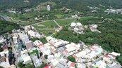 新竹縣明湖社區自辦土地重畫 將能改善公設不足問題
