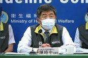境外+2!60歲台男自菲搭醫療機返國確診