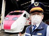 太魯閣殉職司機專列由他開車 創先例「協助下班」