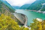 乾旱衝擊水力發電 台電發展微水力能源