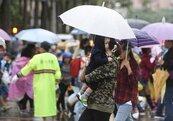 明熱破30度「像夏天」 下波鋒面這天來襲各地變天有雨