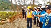山里段邊坡工程 饒慶鈴要求停工