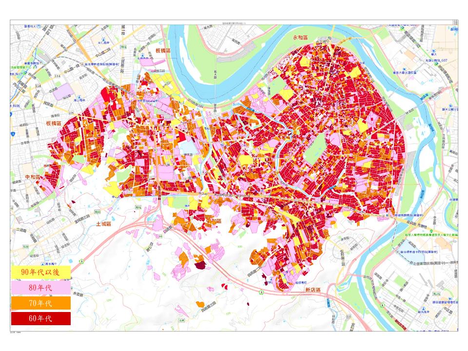 雙和房屋建築年代分布圖。圖/新北市政府提供