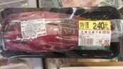 檢出首例含萊劑肉品超標 台中市府開罰