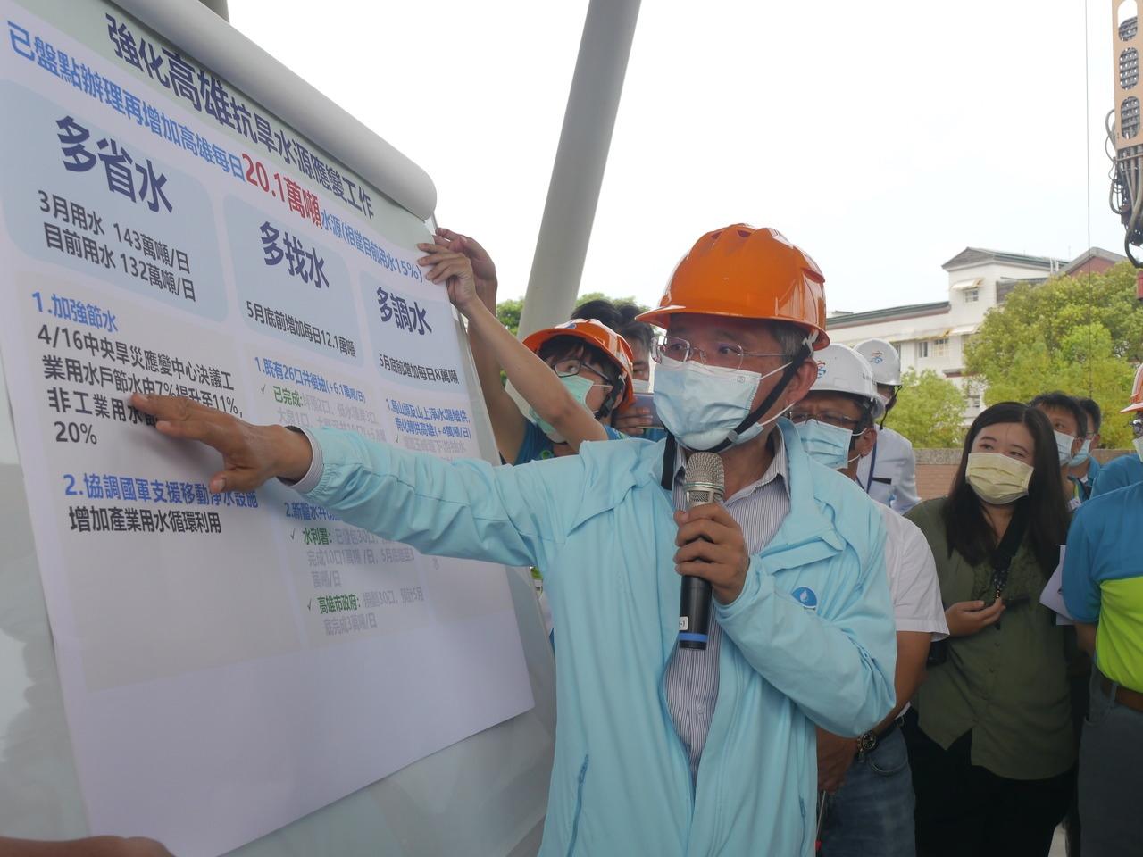 水利署長賴建信補充說明目前的水情調度作業。記者徐白櫻/攝影