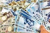 美匯率報告央行大解密