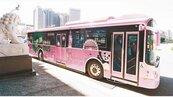 公車頻夾傷人 交部修法罰駕駛