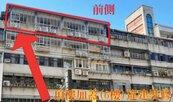 南港「超狂違建」竟合法? 建管處:部分還是得拆