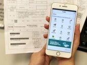 LINE PAY MONEY繳房屋稅 最高有10%點數回饋