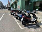 新竹縣公有停車場費率將調整 機車格開始收費