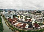 新店寶橋工業區轉型 可蓋高樓大廈與住宅