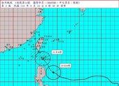 極速增強!璨樹48小時從熱帶低壓變5級強颱 史上僅5例