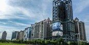 精華地段每坪叩關「5字頭」... 新竹房價漲幅堪稱北台最猛