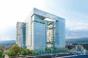 京華城智慧商辦大樓建案通關 可望獲840%容積