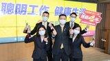 永慶房屋榮獲2021 HR Asia亞洲最佳企業雇主獎