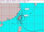 台東尚未出現大雨勢 昨晚至今仍有3千多戶停電搶修中