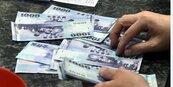 地表最強貨幣 台幣今年來勁升2.88%