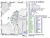 南投地震規模5.5卻沒發國家級警報 鄭明典解釋了...