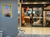 嘉義鬧區受疫情拖累倒店20間 迎連鎖漢堡店挽商機