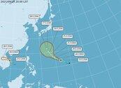 雙颱共舞!蒲公英颱風生成 最新路徑、影響看這