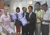 全國首座不織布觀光工廠 台南成立