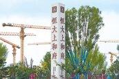 中國是否會重演雷曼兄弟事件?
