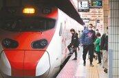 台鐵用五倍券享優惠 搭車、旅遊、商場折扣