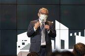 2021不動產高峰論壇/2024年7萬戶社宅招標!花敬群:盼成住宅典範