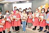 少子化嚴重!臺東「生育補助」第一胎調升至3萬元
