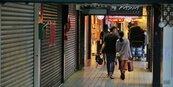 中經院上修 今年經濟成長率估5.84%