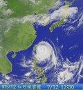 颱風假 雇主不能扣發薪水或曠工處理