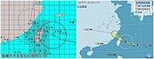 蘇力8點新竹出海 下午風雨趨緩中南部防降雨