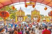 新竹義民祭 縮小規模如期舉辦