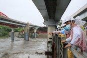 三鶯大橋改建工程 防颱整備