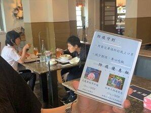 台南餐廳內用顧客迫不及待 業者:有回流但不敢太樂觀